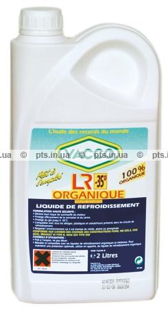 Антифриз LR Organique Orange