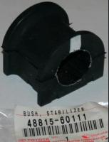 Втулка стабілізатора передньої підвіски  4881560111