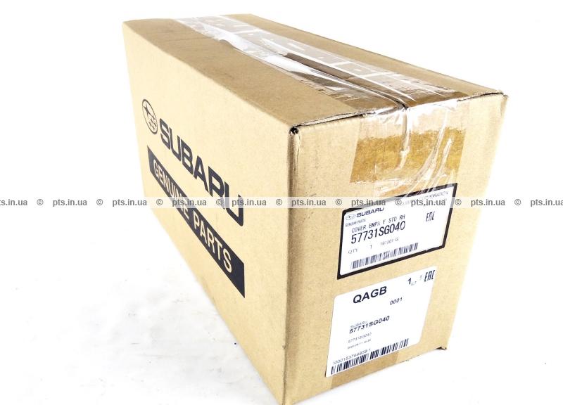 Накладка бампера переднего 57731SG040